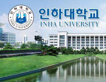 Инха Университет