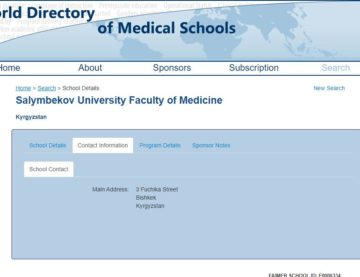 The World Directory of Medical Schools