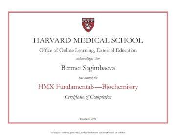 Университет  поздравляет сотрудницу с окончанием курсов Harvard Medical School