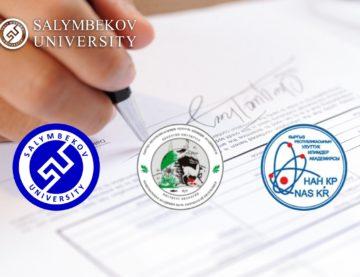 Салымбеков Университет и НАН КР (Национальная Академия Наук)