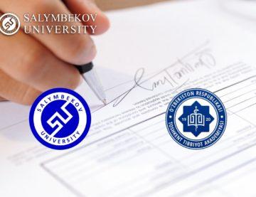 Ургенчский филиал Ташкентской медицинской академии и Салымбеков Университет